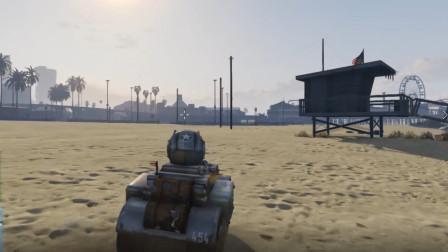裴小峰GTA5线上实况,入手和改装迷你小坦克
