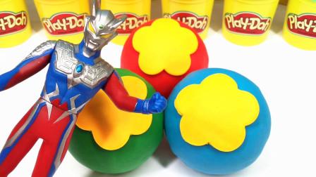 彩泥奇趣蛋玩具 赛罗奥特曼拆花花造型彩泥蛋惊喜培乐多