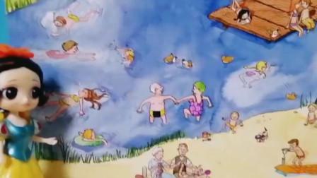 白雪公主去沙滩玩,准备的东西怎么都不见了