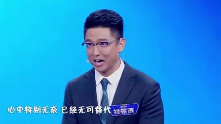 主持人大赛:朱广权真的是段子手,调侃有些央视主持人是偶像派