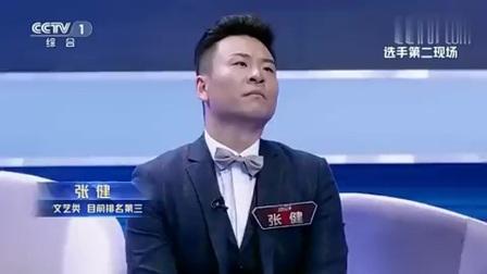 主持人大赛:李七月即兴主持表现不凡,分享时代中国的女性故事