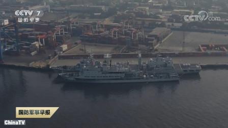 """中巴""""海洋卫士-2020""""联合演习闭幕,双方军人结下友谊"""