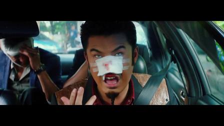 陈赫遇到王宝强,鼻子被撞塌,贴上三角型胶布好滑稽