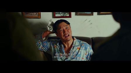 王宝强为进警局看录像,坤泰的大秘密被抖出