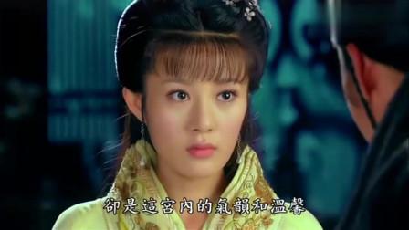 西施秘史:大王连夜将西施移居馆娃宫,后宫妃子全惊动了,有人喜有人忧愁