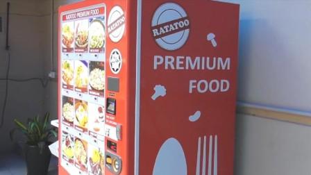 太好玩了!用自动贩卖机吃到热乎乎的意面和鲜榨果汁!你们那有吗