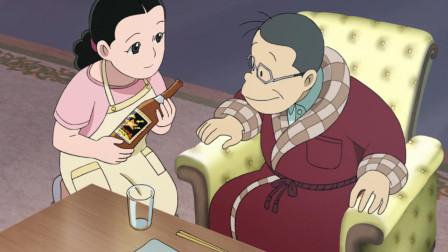动画:只在周日开放的俱乐部,会员共用一个老婆,简直太刺激!