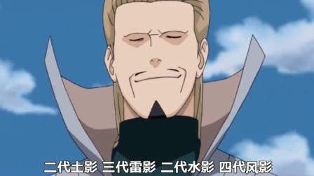 火影忍者:佐助不信阿飞有能力发动忍界大战,兜说出他们的战斗力后佐助怕了