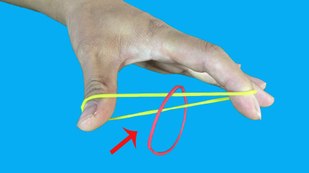 不松开黄色橡皮筋,如何才能把红色橡皮筋取出来?方法其实特简单