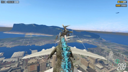 MOD:说好和基友一起绕巴黎铁塔飞,楚河玩砸被打脸!