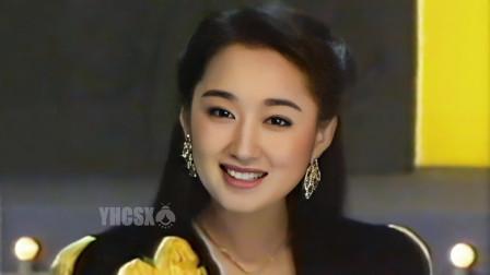 杨钰莹新字幕版《风含情水含笑》,当年凭此美貌,一夜之间倾倒众生
