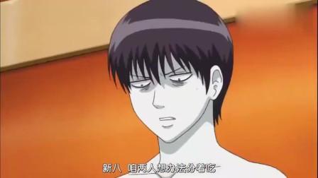 银魂:为什么受伤的总是新八,银时你们就不能对他好点吗