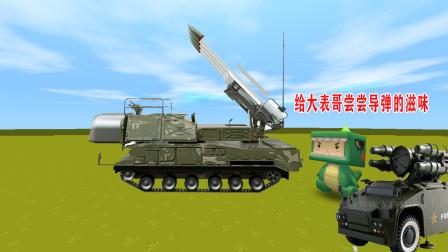 """迷你世界:小表弟推来""""炸弹坦克"""",把大表哥的学校给炸了?!"""