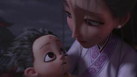 《哪吒之魔童降世》殷夫人从产房冲出来,头发凌乱抱住哪吒,泪目