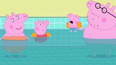 小猪佩奇给弟弟演示游泳,她激起的水花很小,简直就是一百分呀