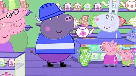 小猪佩奇公牛先生的茶壶修好了