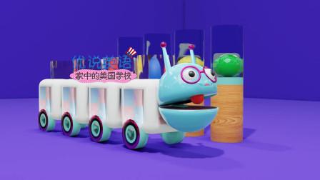 毛毛虫糖果小火车,到糖果厂购买五颜六色不同口味的水果糖