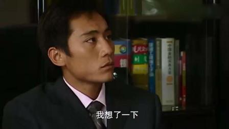 血色浪漫:秘书约钟跃民吃晚饭,听完跃民的回答后,我是彻底服了