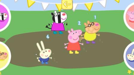 乔治和佩奇一起去跳远,小猪佩奇运动会游戏