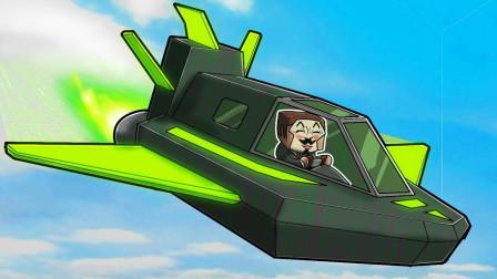 大海解说 我的世界 超级战斗机科幻飞机模组