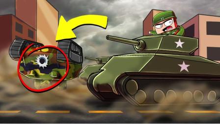 大海解说 我的世界 超酷超级步兵战车坦克模组