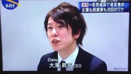 """叫嚣""""不录用中国人"""",""""最年轻准教授""""被东京大学正式解雇,赶出校园 #日本"""