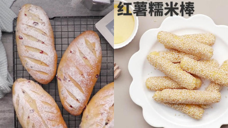 烘焙甜点美食|黄桃椰奶冻、红薯糯米棒、蜜豆芝士土豆球、蔓越莓乳酪面包