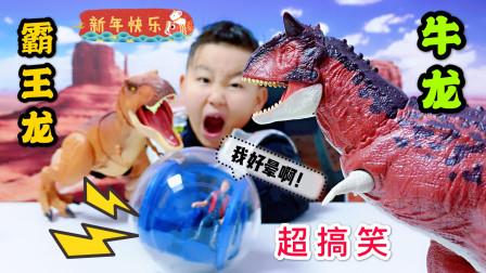 超搞笑开箱侏罗纪世界牛龙大战霸王龙迅猛龙