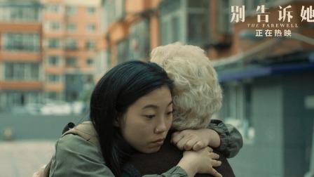 《别告诉她》发布主题曲mv 用爱治愈归家游子的心