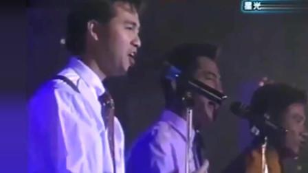 70后经典视频-哈林、童安格、张学友同台演唱《让我一次爱个够》赶快收藏!