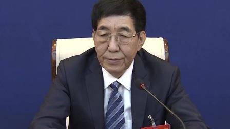 省十三届人大三次会议主席团举行第三次会议 新闻早报 20200116 高清