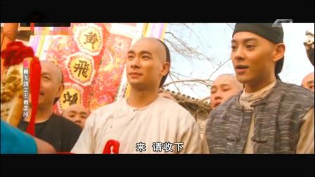 黄飞鸿之王者之风:黄飞鸿和瓜鄂成都,上演京城龙狮会