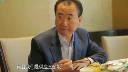 揭秘王健林公司食堂,吃个午餐都是自助形式,鲁豫刚进去就惊讶了