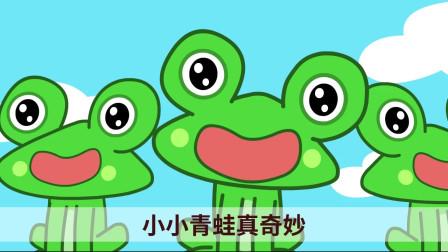 咕力咕力:小青蛙 小朋友吗你们知道害虫的克星小青蛙吗