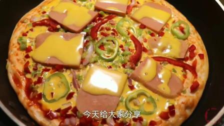 想吃披萨不用出去买,自己在家做成本不到10元,比买的还美味