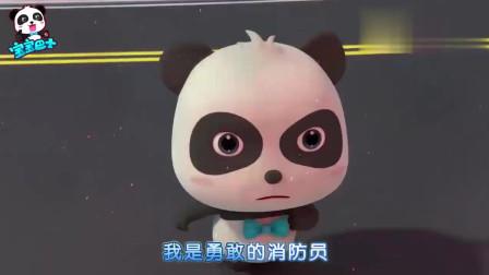 宝宝巴士:熊猫消防员从火堆里救出了小刺猬