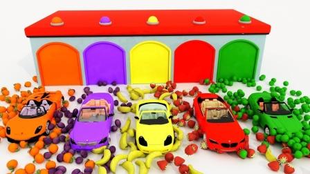儿童教育-从巴士车库学习超级跑车和水果的颜色