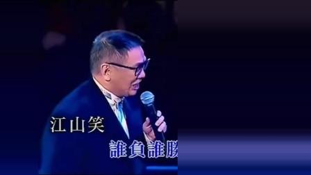 香港:虽是破锣嗓子,但也只有鬼才黄霑能唱出《沧海一声笑》的江湖味!