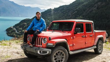 《夏东评车》Jeep Gladiator:成就感、幸福感,这辆卡车全有-踢车帮