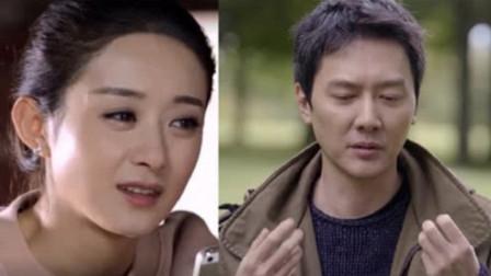 冯绍峰被问:为什么不带你老婆上节目?他的回答,赵丽颖不淡定了