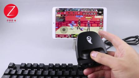 地下城的手游勇士们    DNF手游键鼠操作教学独家发布了