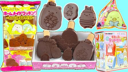 食玩DIY角落生物巧克力棒和迷你书包盲盒