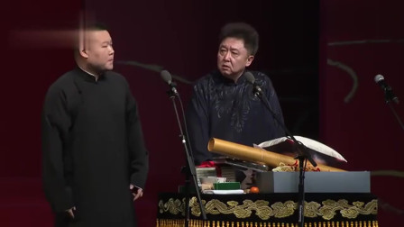 岳云鹏还没准备好就上台了,讲了一个不成立的包袱,笑翻观众