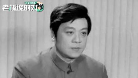 78岁赵忠祥病逝!杨澜、李湘、赵薇发文悼念:中国第一位男播音员