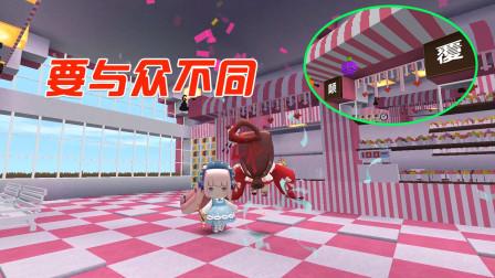 小仙女迷你世界小剧场 小仙女大表姐开颠覆蛋糕店,吓哭班主任!