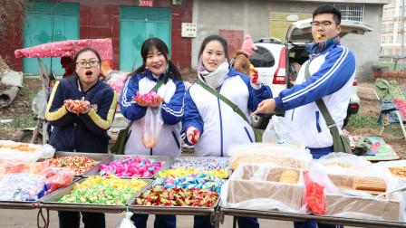 童年:如花老师给同学们买了蛋糕,又买了各种各样的小糖果!真好