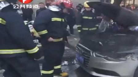 惊险!清晨轿车当街起火,火光冲天浓烟滚滚,众人联手扑救
