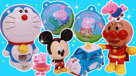 叮叮当乐园玩具故事 面包超人在小猪佩奇奇趣蛋里得到哆啦A梦小车和米奇的玩具故事!