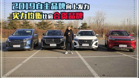 民族品牌的崛起 这款百万销量的自主SUV比大众途观还香!