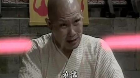包青天:晓怜为了救龟仙爷爷,撕下了那符,千年修行毁于一旦!